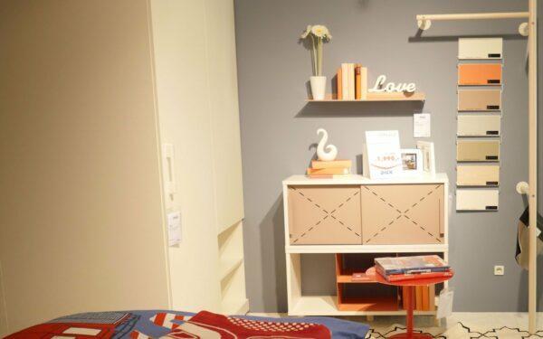 Jugendzimmer Room X