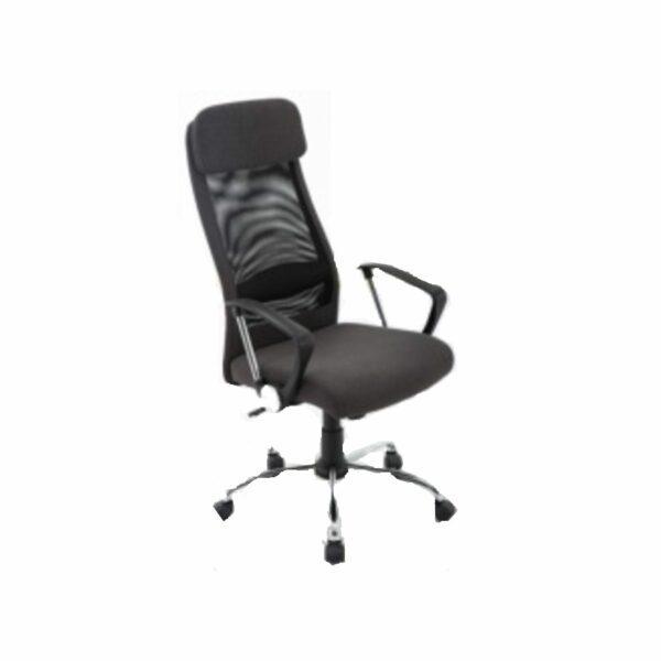 """Trendstore """"Qbiz 100532"""" Sitz und Rücken mit Mesh-Einsatz aus 100 % Polyester in Farbe schwarz und das Gestell in Metall chrom mit Gaslift und stufenlose Sitzhöhenverstellung und Neigungsverstellung"""