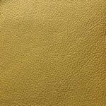 Lederbezug E-Soft in der Farbe Olive