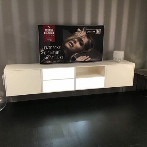 Gallery M Air 150 Sideboard